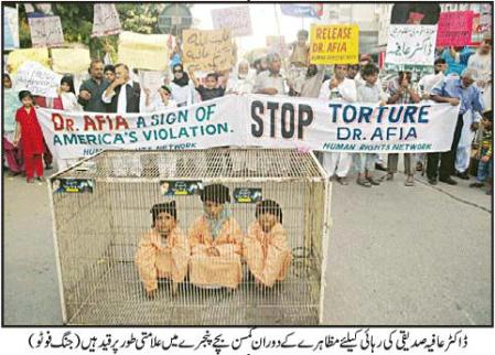 Protest for Aafia on Defence Day of Paksitan